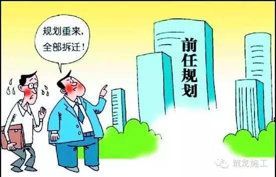 影响7.5亿人!中央定调城市规划,十年后装配式建筑或成主流!