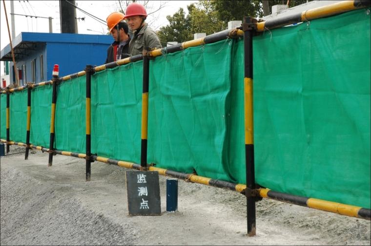 ups电池柜3d模型资料下载-深基坑工程中必备的测量技术,岩土人必知必会