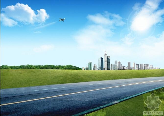 [技术文献]城市道路设计思路与技术要点分析