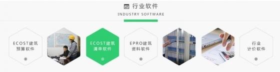项目管理软件系统使用手册和免费试用安装教程-行业软件