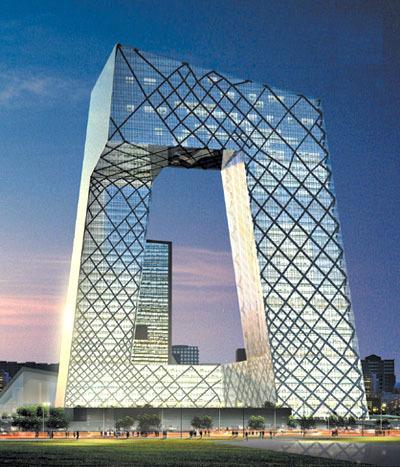 解读北京城市建筑文化