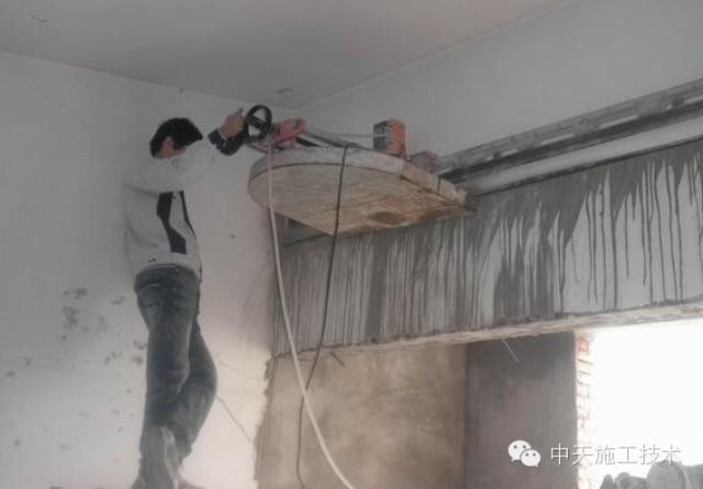 混凝土静力切割施工工艺[结构改造]