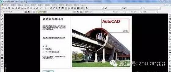 史上最全建筑结构设计软件大集合!_8