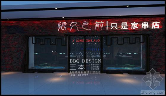 浙江温岭市银泰城商场店很久之前烧烤店装修设计方案