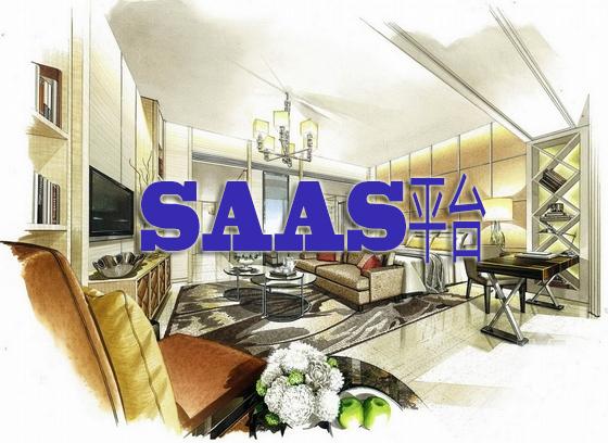 """云技术、工作流、SaaS平台,互联网+建筑行业怎么""""+""""-06"""