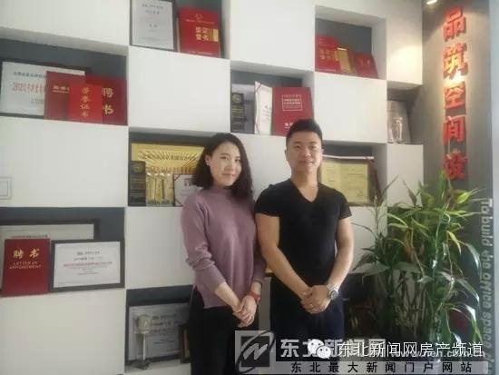 """财俊人物:刘斌""""聚光灯下的设计诗人""""_1"""