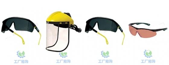工厂易购:劳保用品多功能化成趋势-6-防护眼镜.jpg