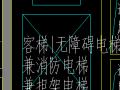 如下图电梯井道怎样设置构造柱?