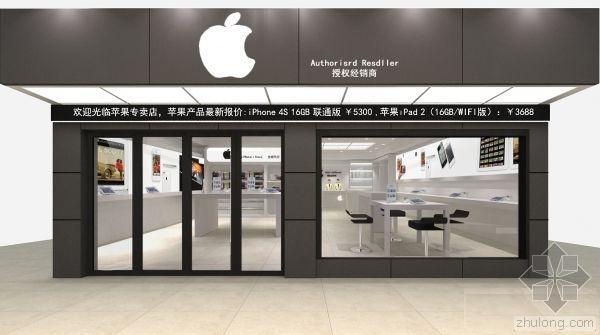 苹果专卖店全套CAD施工图+2张效果图