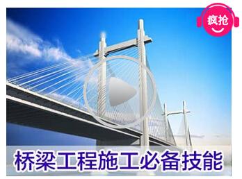 铁路路基桥头下沉压浆加固施工