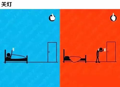 据说这是专业设计师和坑爹设计师的区别,常被坑-A (5).png