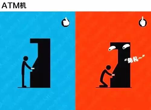 据说这是专业设计师和坑爹设计师的区别,常被坑-A (7).png