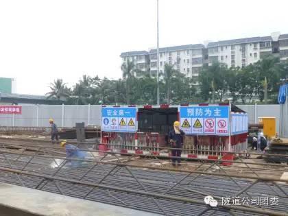 你要的地铁标准化施工全过程,太赞了!_4