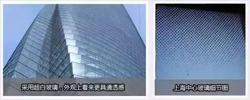 """细数148亿的上海中心大厦十宗""""最""""_6"""