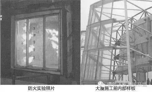 """细数148亿的上海中心大厦十宗""""最""""_12"""