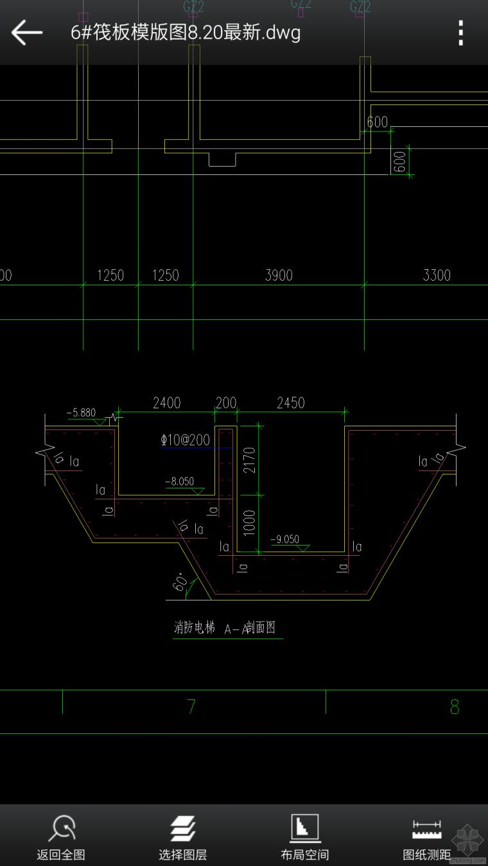 筏板基础下面没有尺寸怎么算