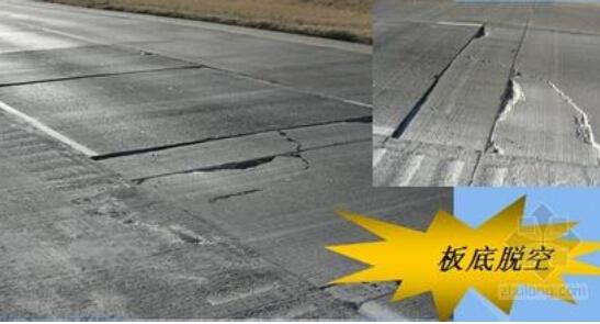详解混凝土路面修补技术