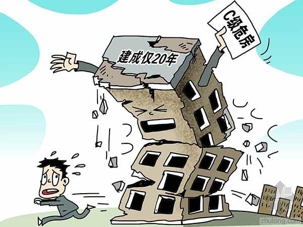 清华附中坍塌案处理结果:一级建造师被处罚终身不予注册
