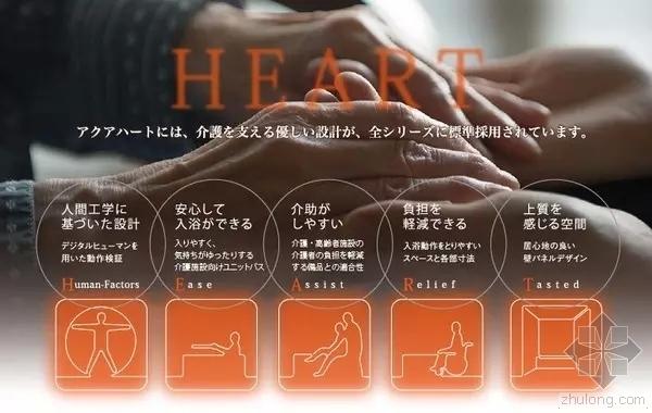 令人惊叹的:日本养老住宅人性化设计