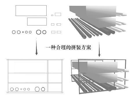 基于BIM的宜家特色外立面工厂预制加工生产方式