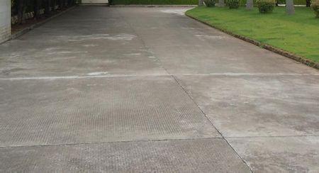 水泥混凝土路面病害处理体系分析