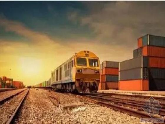 2016年铁路重点工程项目建设情况一览
