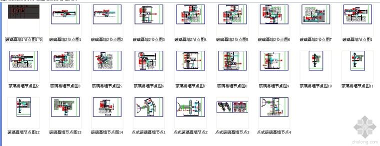 玻璃幕墙节点施工图