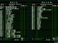 成都成科城市花园一期工程社区中心施工图(高层)
