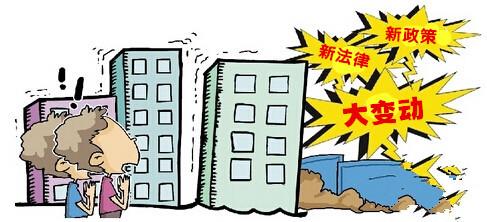 前方高能预警!国务院将《建筑法》等19项工程法律列入立法计划!