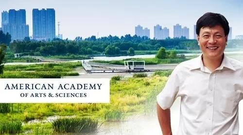 北大教授俞孔坚当选美国艺术与科学院院士