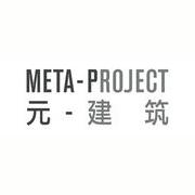 META-PROJECT 元建筑