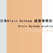 日本Klein Dytham 建築事務所