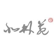 深圳市北林苑景观及建筑规划设计院