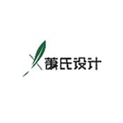 上海萧视设计装饰有限公司
