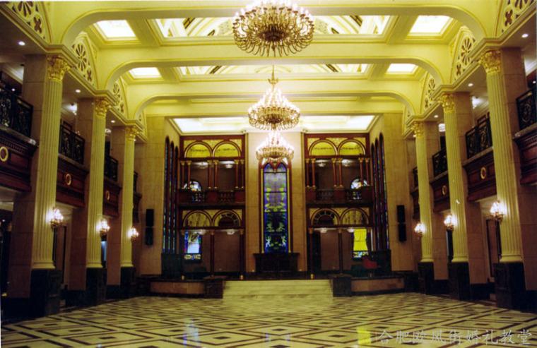 合肥明珠国际大酒店第1张图片