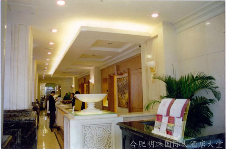 合肥明珠国际大酒店第5张图片