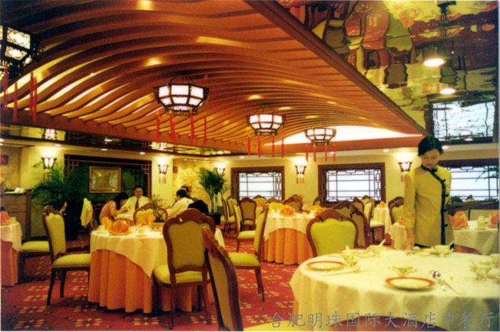 合肥明珠国际大酒店第7张图片
