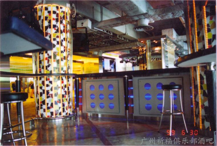 合肥明珠国际大酒店第10张图片