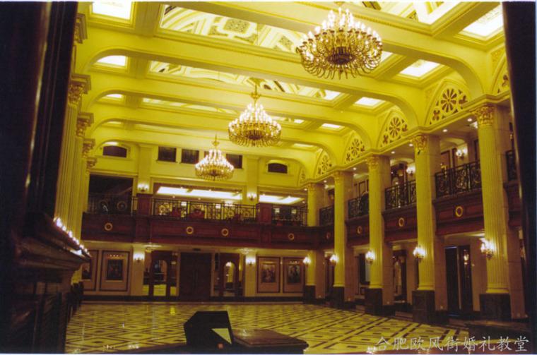 合肥明珠国际大酒店第11张图片