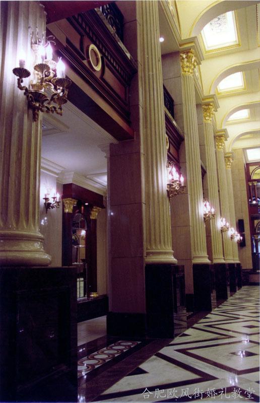 合肥明珠国际大酒店第12张图片