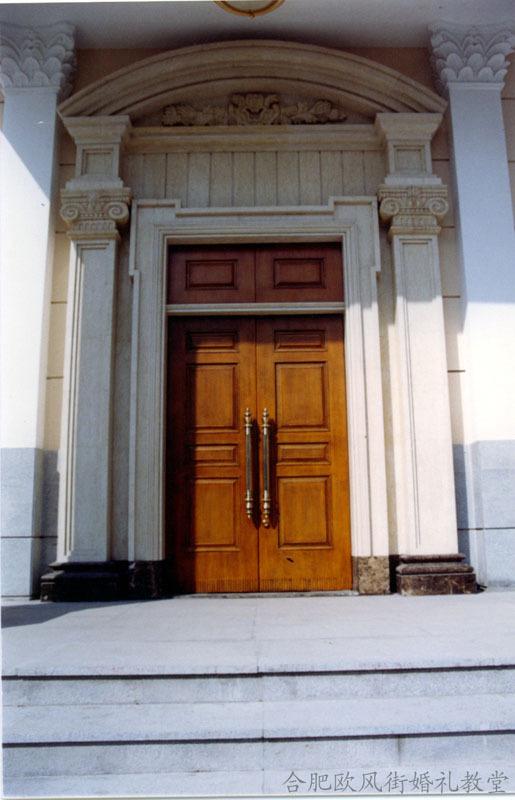 合肥明珠国际大酒店第13张图片