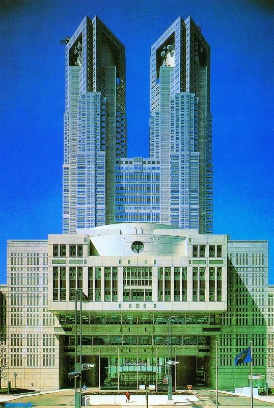 东京都新市政厅大厦