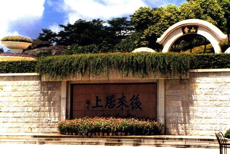 挡土墙装饰的仿佛是建筑入口的影壁