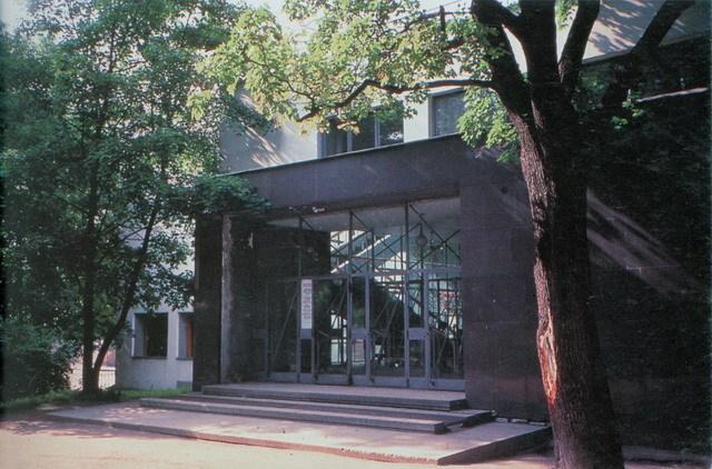 维普里市立图书馆