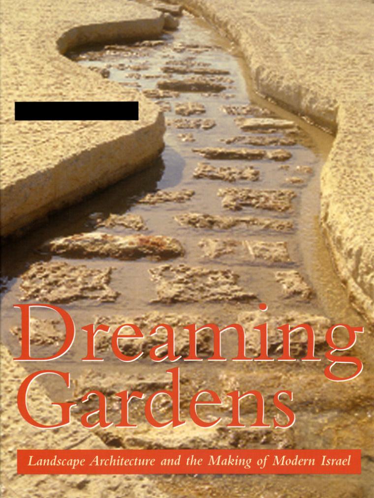 梦想花园 (Dreaming Gardens)第1张图片