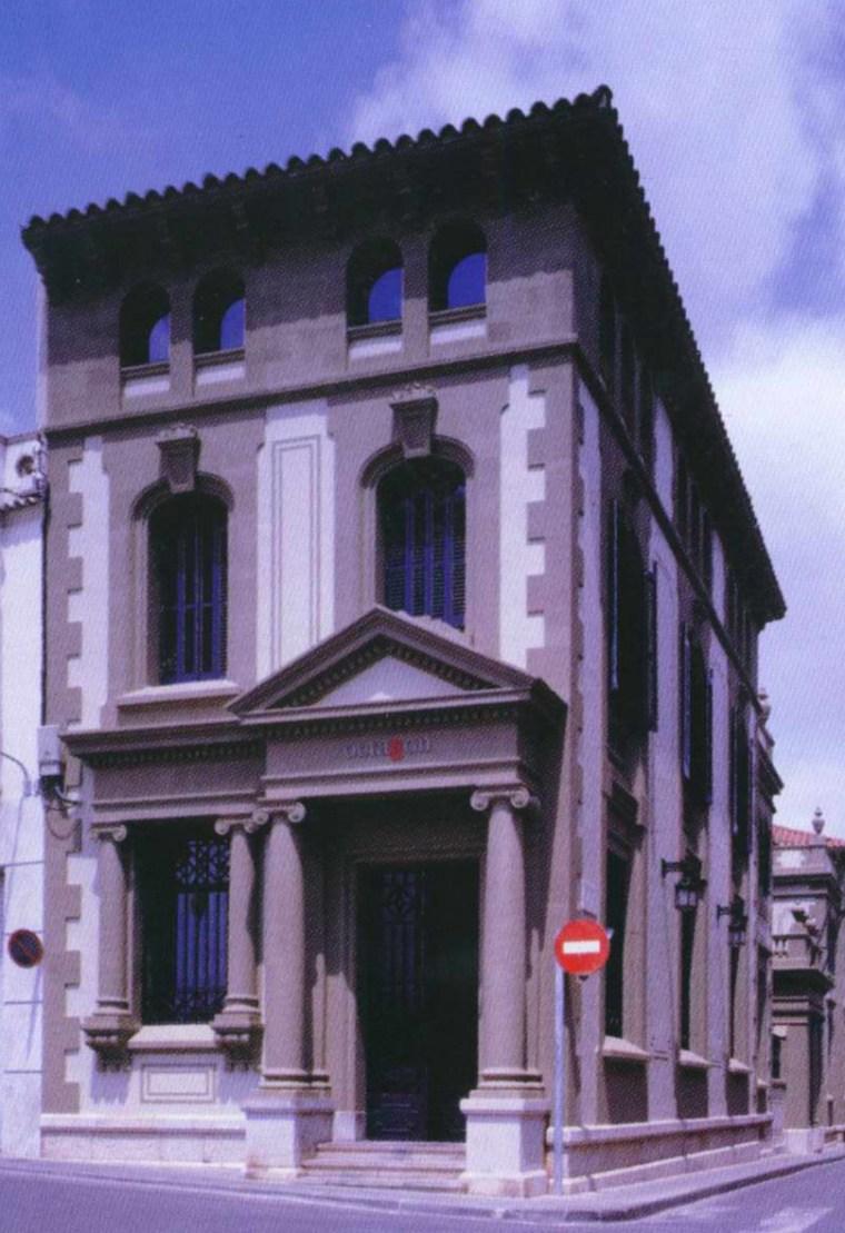 八角形办公楼(Octagon)第5张图片