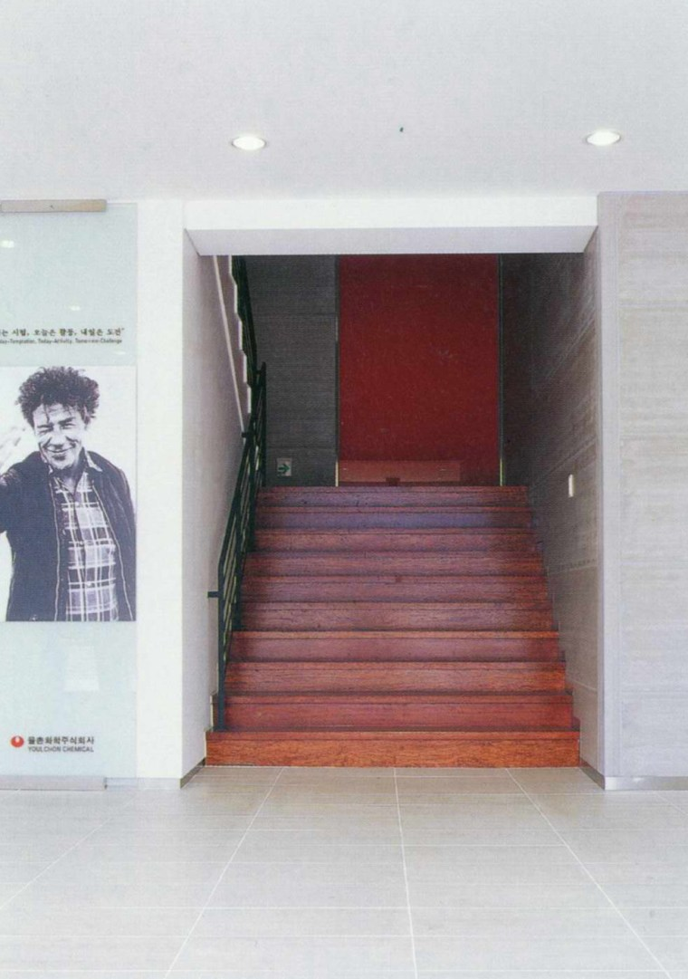 Youl Chon Chemical福利中心(Youl Chon Chemical Welfare Center)第32张图片