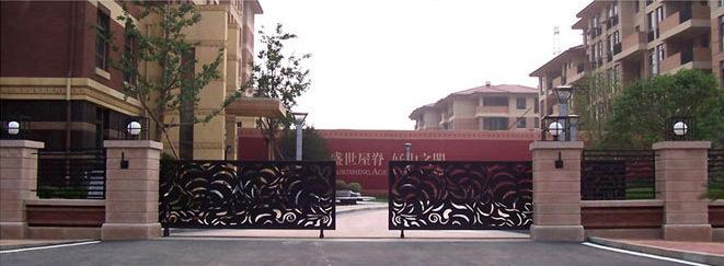 北京万城华府