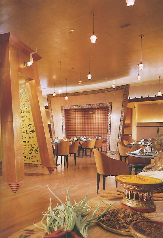 vong餐厅(vong restaurant)
