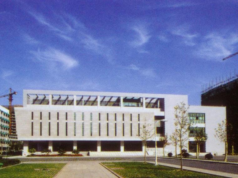首都师范大学体育馆